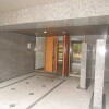 2LDK Apartment to Buy in Mino-shi Entrance Hall