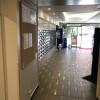 Shop Apartment to Buy in Shinjuku-ku Entrance Hall