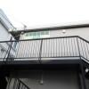 1K Apartment to Rent in Yokohama-shi Isogo-ku Exterior