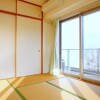 3LDK Apartment to Buy in Atami-shi Japanese Room