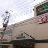 1K Apartment to Rent in Ota-ku Shopping Mall