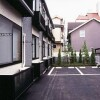 1K Apartment to Rent in Mitaka-shi Interior