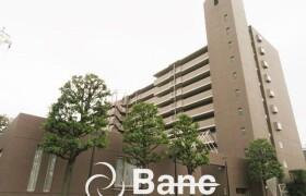 大田区東六郷-2LDK{building type}