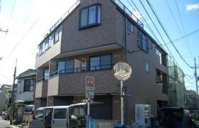 Private Apartment in Nishiikebukuro - Toshima-ku