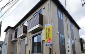 1DK Apartment in Izumi - Suginami-ku