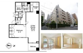1LDK Mansion in Kojimachi - Chiyoda-ku
