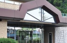 2LDK Apartment in Shinikecho - Nagoya-shi Chikusa-ku