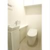 2SLDK Apartment to Rent in Meguro-ku Toilet