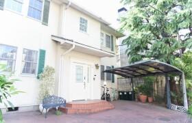 5LDK House in Minamiaoyama - Minato-ku