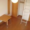 1K Apartment to Rent in Nagoya-shi Nishi-ku Room