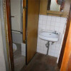 4K House to Buy in Kyoto-shi Higashiyama-ku Toilet