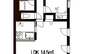 1LDK Mansion in Oshikiri - Ichikawa-shi