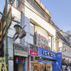 Whole Building Retail to Buy in Itabashi-ku Exterior