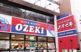 1LDK Apartment in Kakinokizaka - Meguro-ku