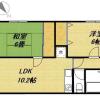 2LDK Apartment to Rent in Komae-shi Floorplan