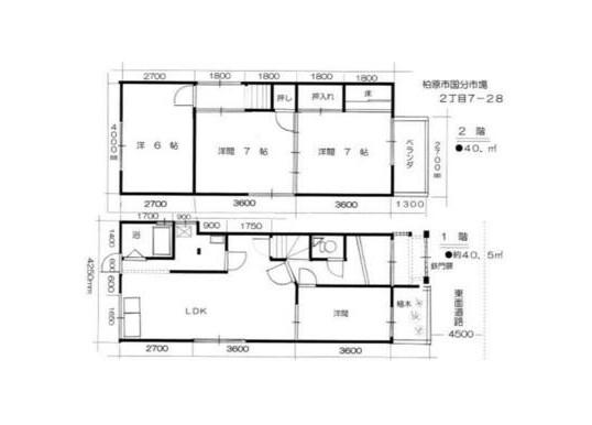4LDK House to Buy in Kashiwara-shi Floorplan