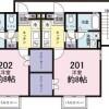 在横濱市青葉區內租賃1K 公寓大廈 的房產 房間格局