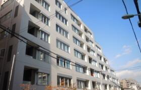 1LDK Mansion in Ebisunishi - Shibuya-ku