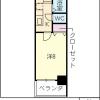 1K Apartment to Rent in Nagoya-shi Chikusa-ku Floorplan