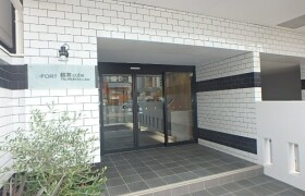 3LDK Mansion in Chiyoda - Nagoya-shi Naka-ku