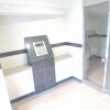 Whole Building Apartment to Buy in Taito-ku Security