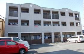 2LDK Mansion in Iwahara - Minamiashigara-shi