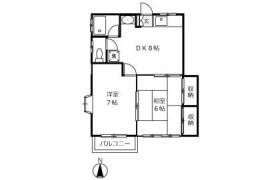 2DK Apartment in Shiboku - Kawasaki-shi Miyamae-ku