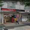 1LDK Apartment to Rent in Bunkyo-ku Supermarket