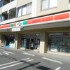 1K Apartment to Rent in Yokohama-shi Kanagawa-ku Convenience store