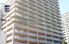 横須賀市 - 坂本町 大厦式公寓 3LDK