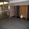 1K Apartment to Rent in Kawasaki-shi Saiwai-ku Building Entrance