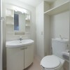 1K Apartment to Rent in Suginami-ku Toilet