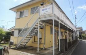 1K Apartment in Kitayana - Hadano-shi