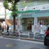 1K Apartment to Rent in Shibuya-ku Convenience Store