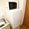 1K Apartment to Rent in Chiyoda-ku Equipment