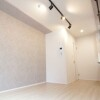 Whole Building Apartment to Buy in Shinagawa-ku Living Room