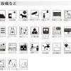 3LDK Apartment to Buy in Yokohama-shi Aoba-ku Equipment
