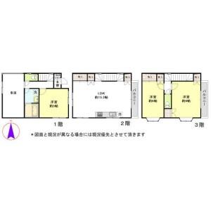 3LDK {building type} in Haneda - Ota-ku Floorplan