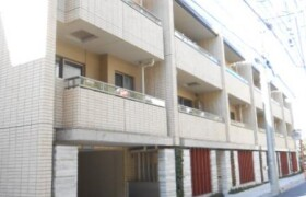 2LDK Mansion in Meguro - Meguro-ku