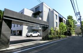 3LDK Apartment in Shirokanedai - Minato-ku