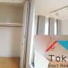 1DK Apartment to Rent in Nakano-ku Interior