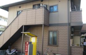 1K Apartment in Nishioi - Shinagawa-ku
