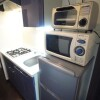 1K Apartment to Rent in Chiyoda-ku Kitchen