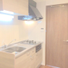 2DK Apartment to Buy in Shinjuku-ku Kitchen