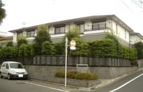 3LDK Terrace house in Nakamachi - Setagaya-ku