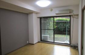 足立区 - 鹿浜 大厦式公寓 2SLDK