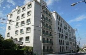 4LDK Apartment in Minamiyamacho - Nagoya-shi Mizuho-ku