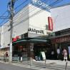 5SLDK House to Rent in Kawasaki-shi Asao-ku Shop