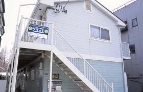 2DK Apartment in Daigiri - Fujisawa-shi