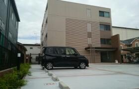 1LDK Mansion in Ikonobecho - Yokohama-shi Tsuzuki-ku